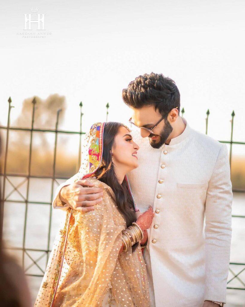 Aima Baig Sister Wedding Pics