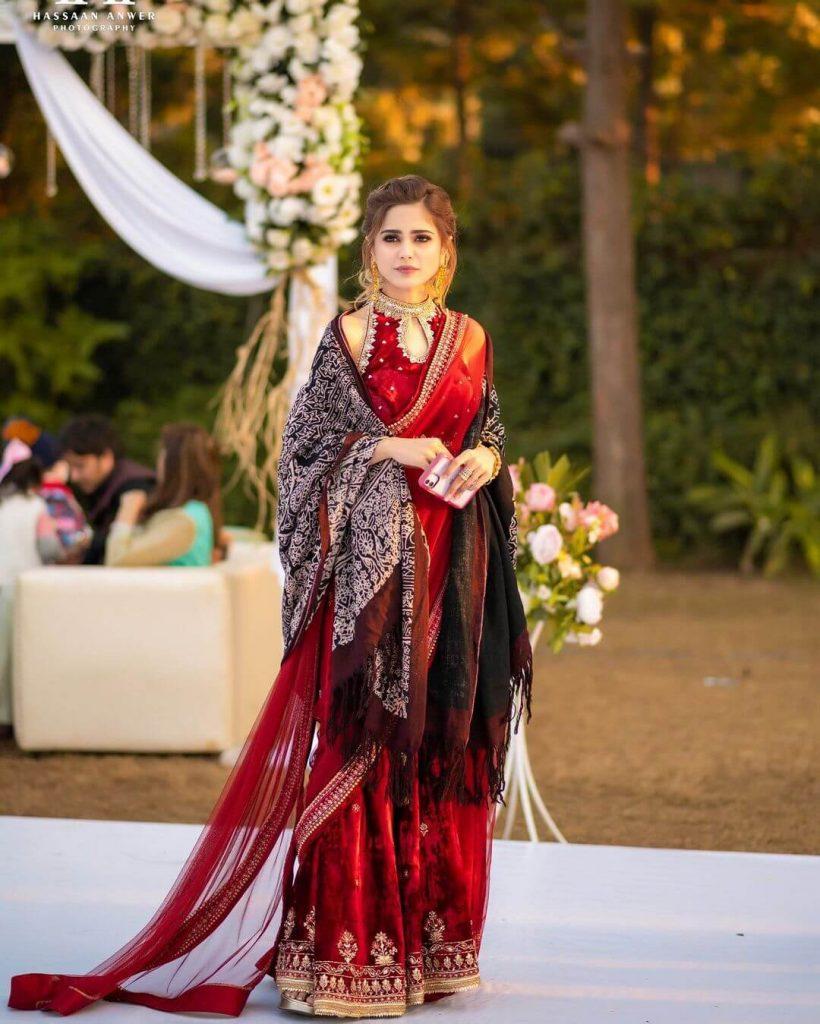 Aima Baig Sister Wedding