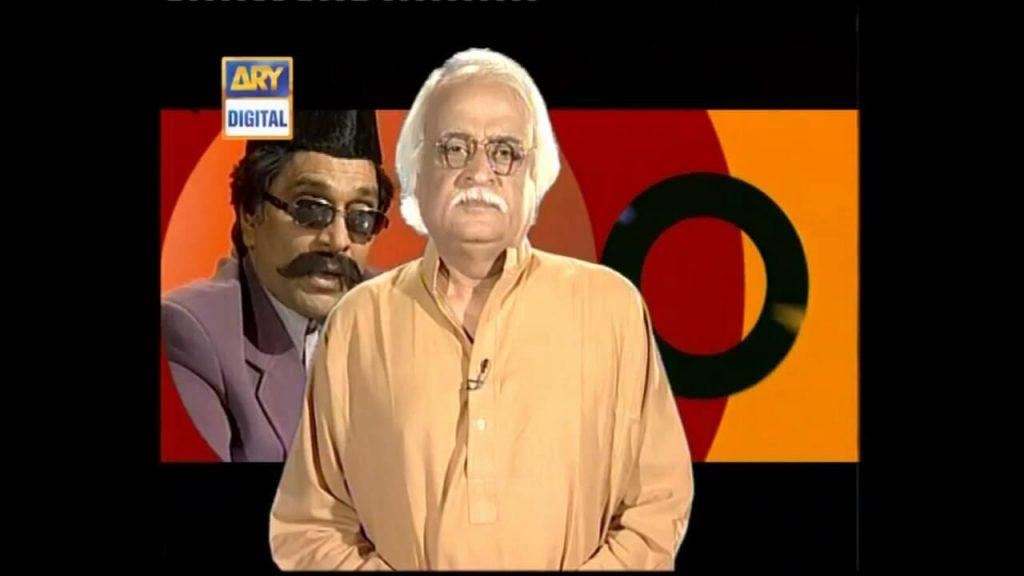 Anwar Maqsood loose talk with moin akhtar