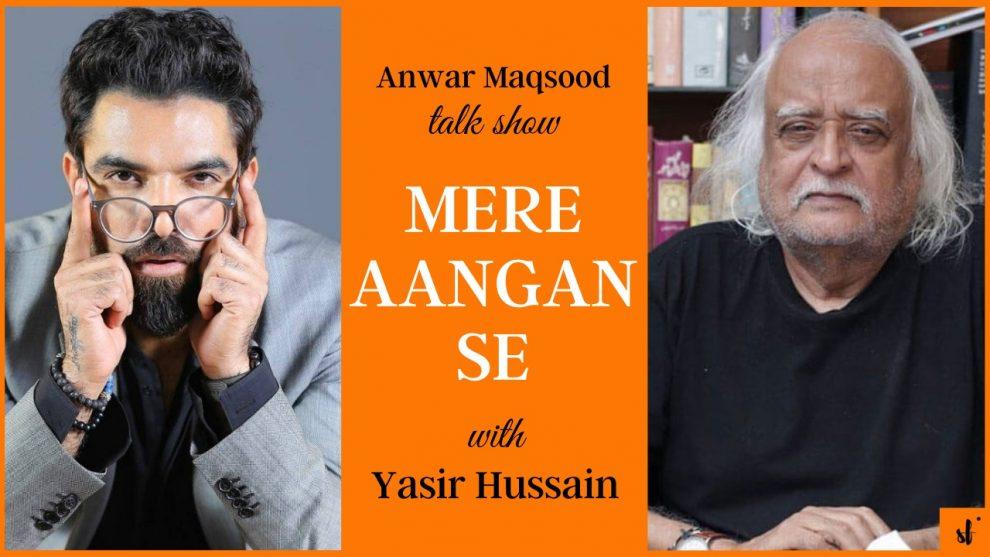 Anwar Maqsood Talk Show