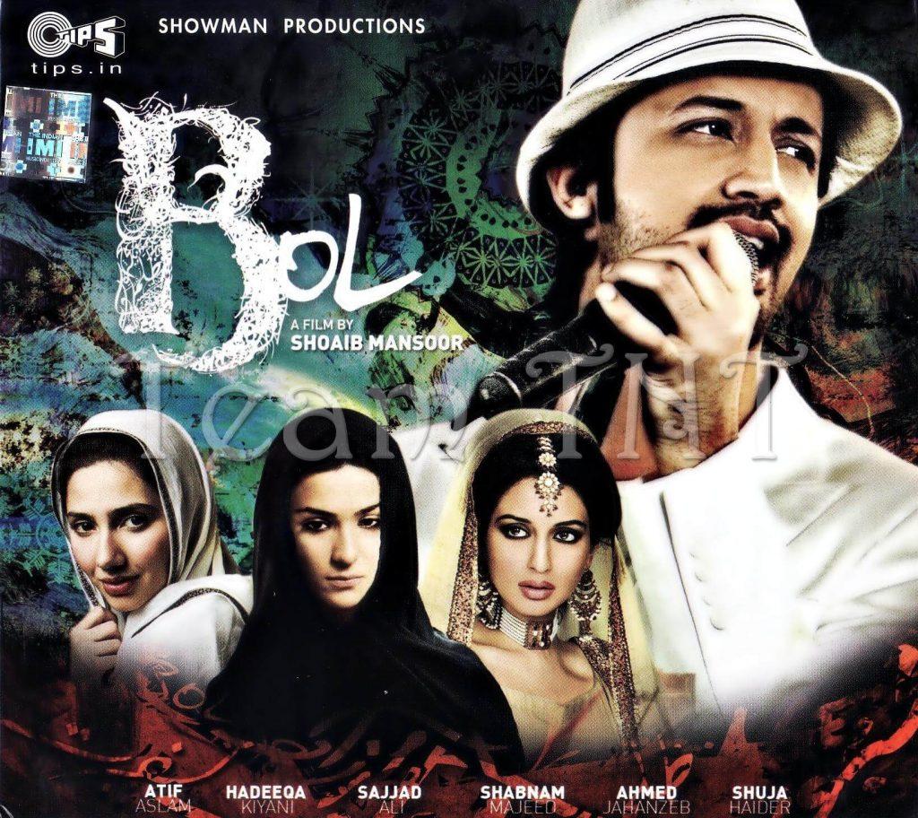 Pakistani Movie Bol on Netflix