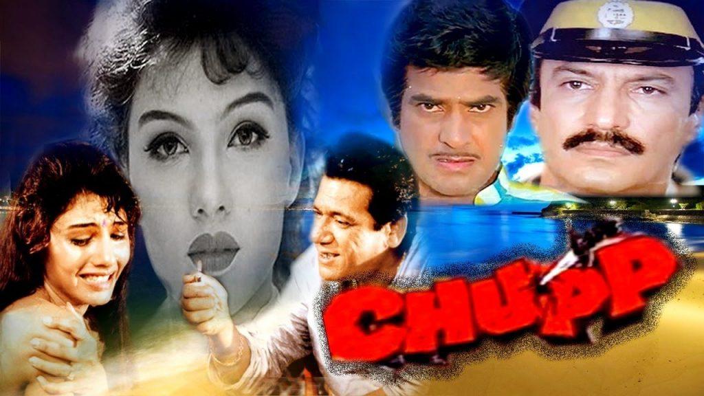 Bollywood Cast - Talented Pakistani Actors in India 171 Chupp