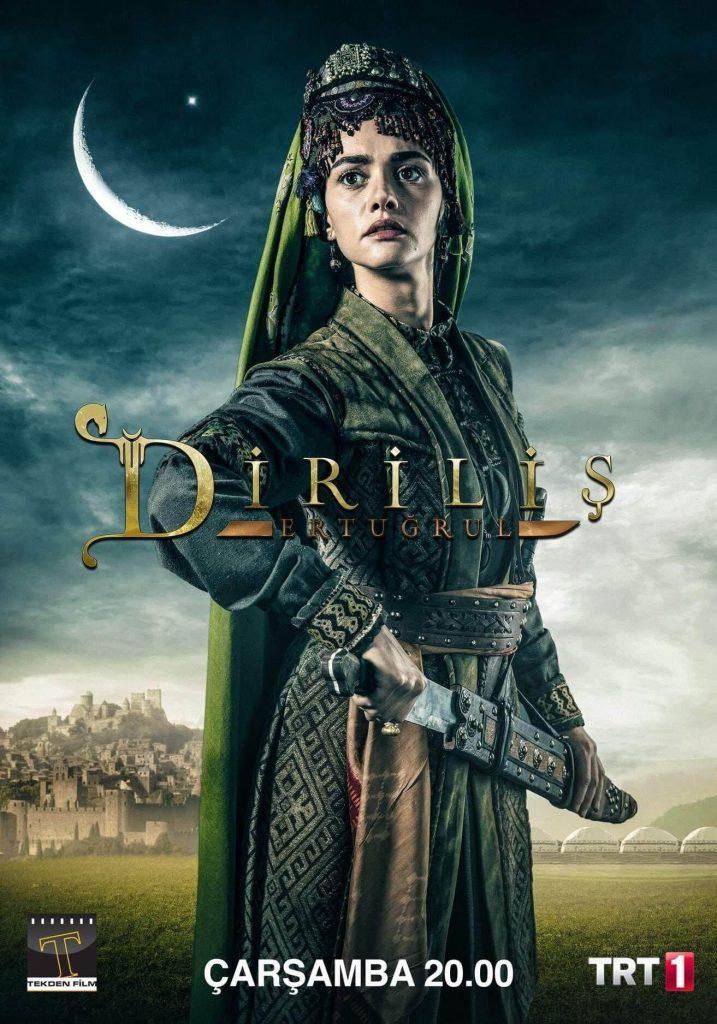 ertugrul ghazi turkish drama