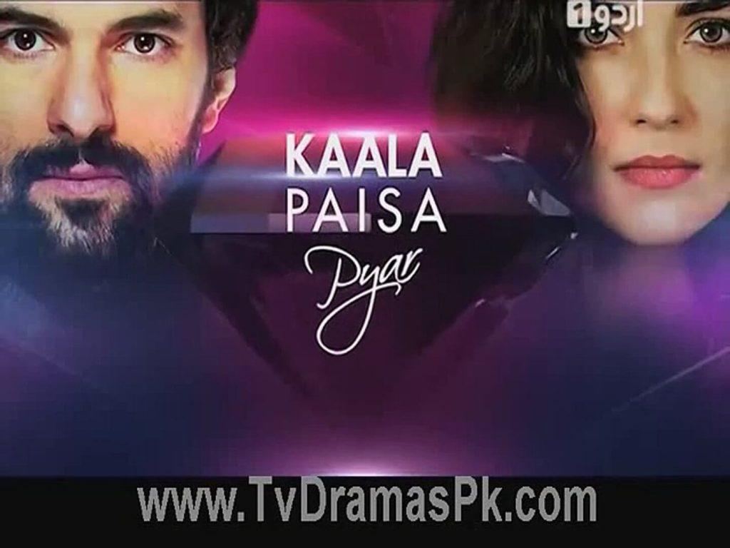 Kaala Paisa Pyar turkish drama