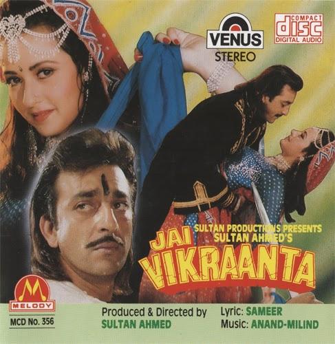 Bollywood Cast - Talented Pakistani Actors in India 167 MV5BMTlhNzJjYTEtNTQwZi00ODRkLTlhYjQtY2JmZGE1ODdlYWQ2XkEyXkFqcGdeQXVyMjU4NDY1ODA@. V1