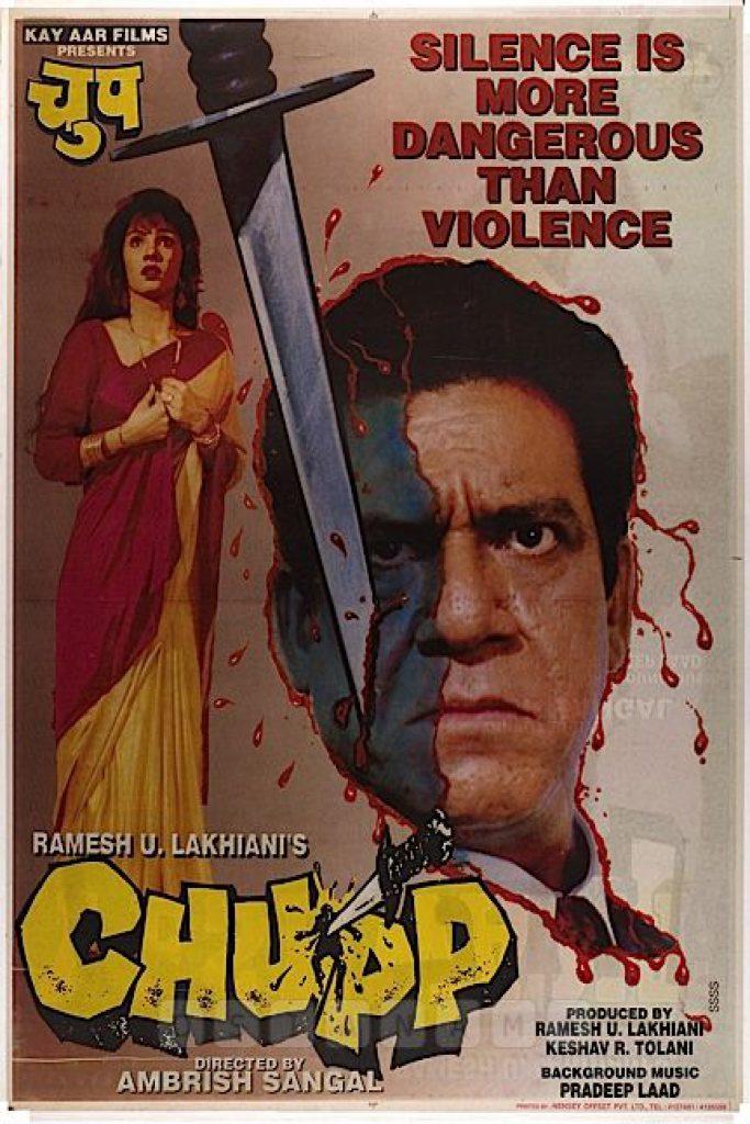 Bollywood Cast - Talented Pakistani Actors in India 174 MV5BNzExZDAxNWYtNTg1Yi00MmY2LWFhYzctNDcwNGMyMzY4YzJmXkEyXkFqcGdeQXVyNjczMDkzOTA@. V1
