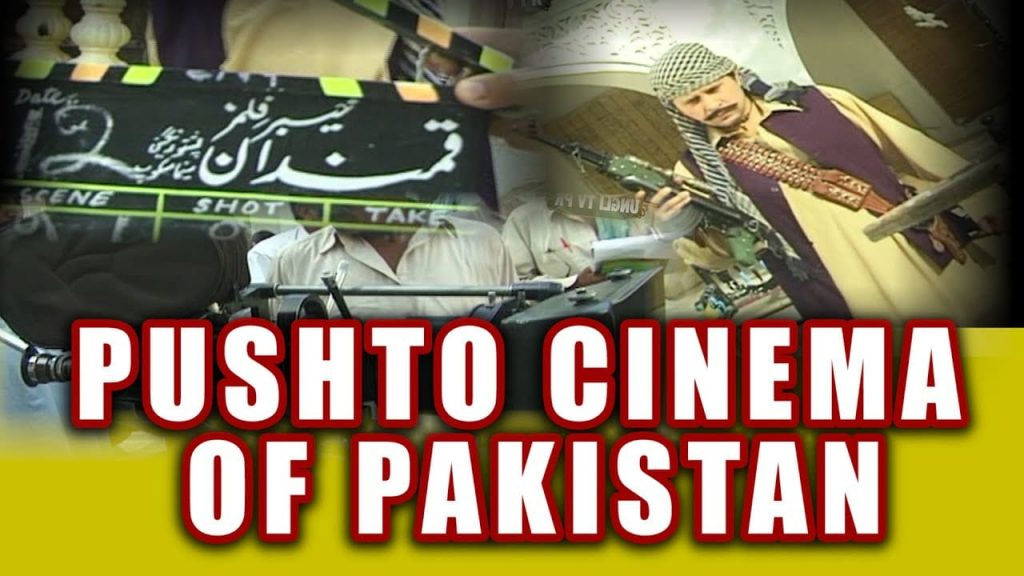 Pashto Cinema Pollywood