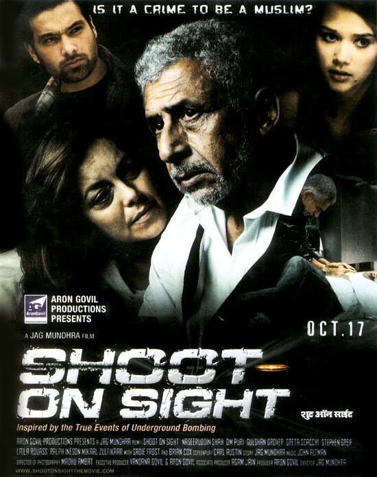 Bollywood Cast - Talented Pakistani Actors in India 224 Shoot20on20Sight202 79 1440593788