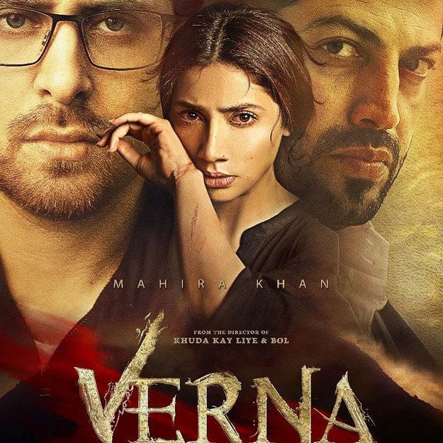 Pakistani movie Verna on Netflix