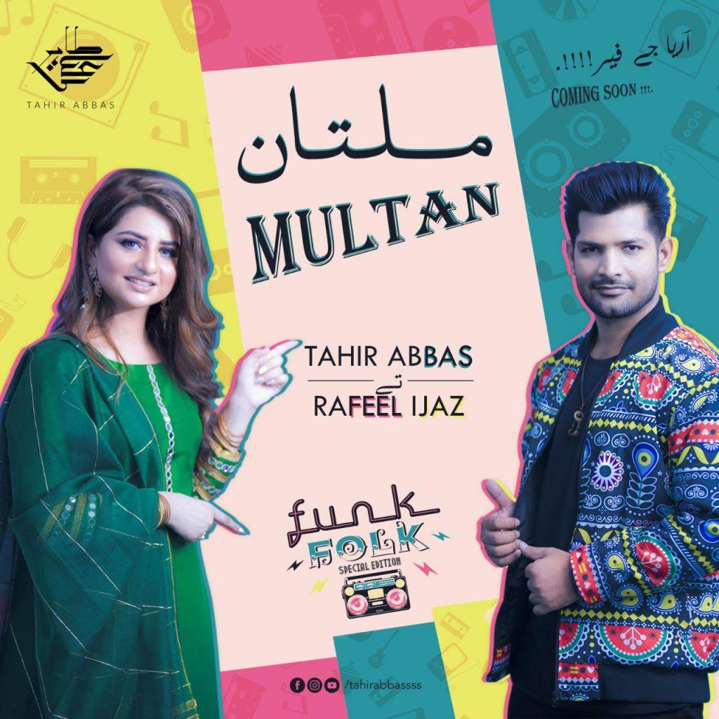 Velo Sound Station vs Funk Folk by Tahir Abbas 2 WhatsApp Image 2020 12 03 at 2.56.29 PM