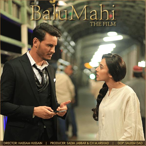 Pakistani movie Balu Mahi on Netflix