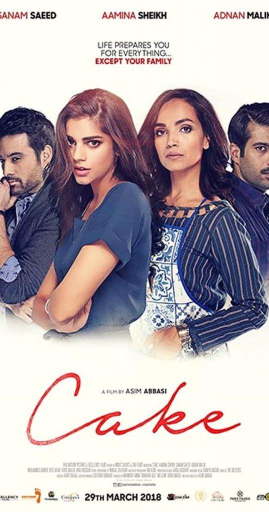 Pakistani movie Cake on Netflix