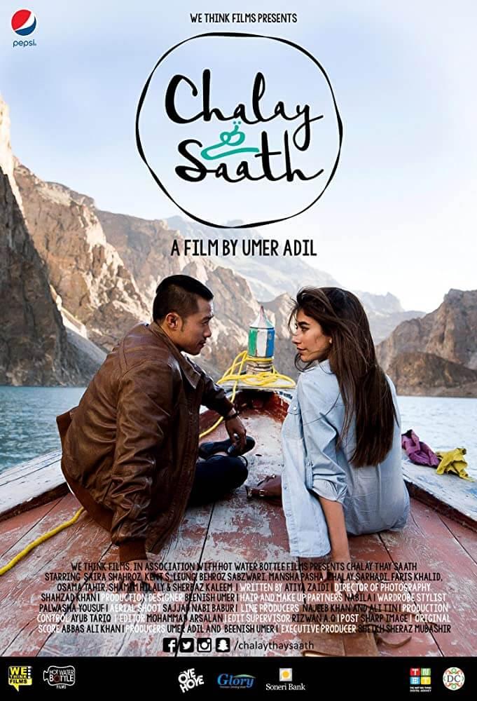Pakistani Movie Chalay Thay Saath on Netflix