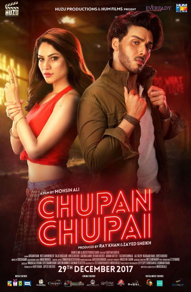 Chupan Chupai Pakistani Movie  on Netflix
