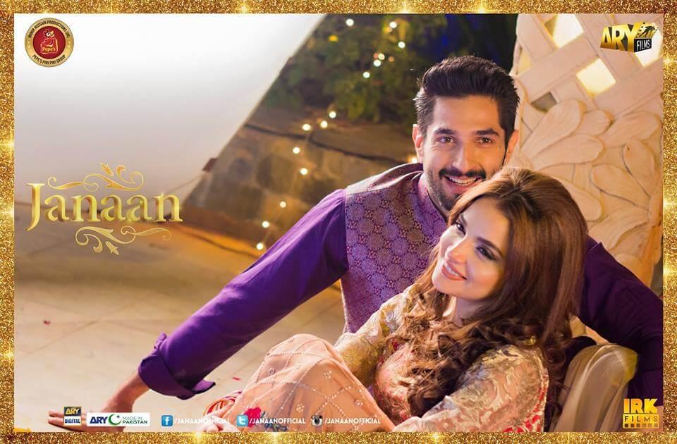Pakistani Movie Janaan on Netflix