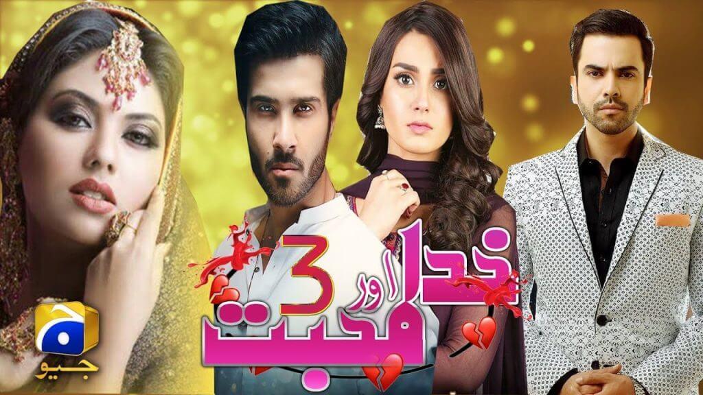 Khuda aur Mohabbat Season 3