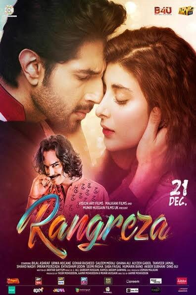 Rangreza on Netflix