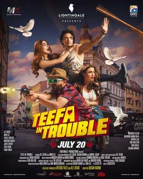 Pakistani Movie Teefa in Trouble on Netflix